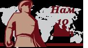 Академия ДПО. Дополнительное профессинальное образование в г. Екатеринбурге: Перевозка опасных грузов (ДОПОГ), пожарная безопасность, монтаж систем охранно-пожарной сигнализации, электробезопасность, промышленная безопасность, экология, экологическая безопасность, госзакупки, дистанционное образование, составление смет в строительстве, программа ГРАНД-стмета