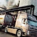 Промышленная безопасность. Транспортирование опасных веществ