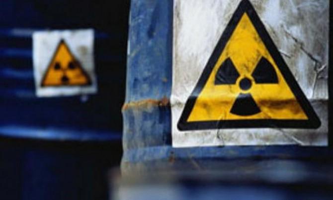 Дистанционный Б.10 Обеспечение экологической безопасности при работах в области обращения с опасными отходами