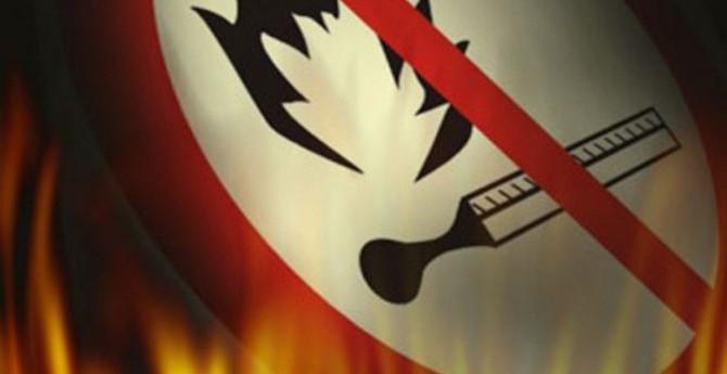 Подготовка лиц, ответственных за пожарную безопасность и противопожарную профилактику на предприятии. Курс профессиональной подготовки в г. Екатеринбурге