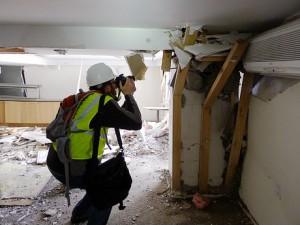 Способы оценки ущерба недвижимости @ Академия ДПО