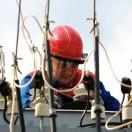 Обучение на 2 группу по электробезопасности в г. Екатеринубрге