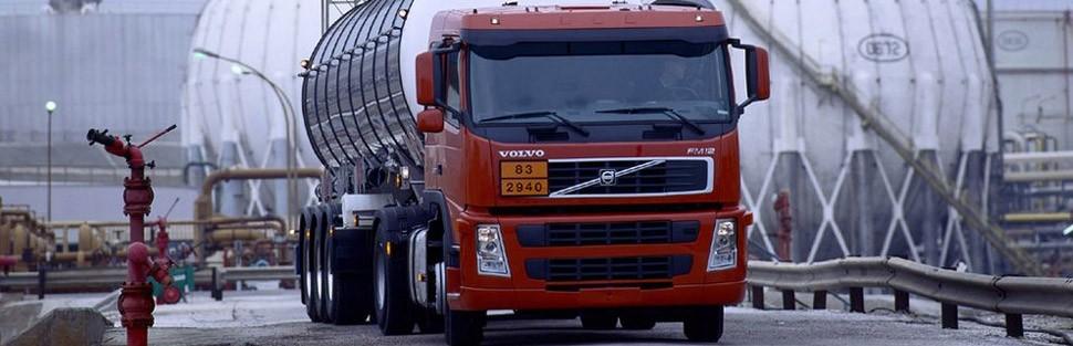 Опасные грузы. Законодательное регулирование автомобильных перевозок опасных грузов.