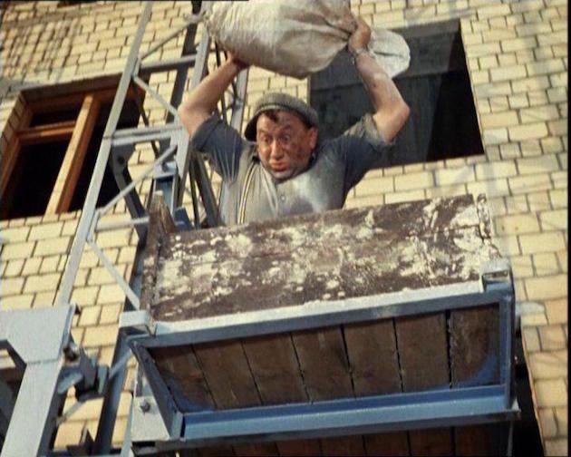 Программы обучения по охране труда стройку